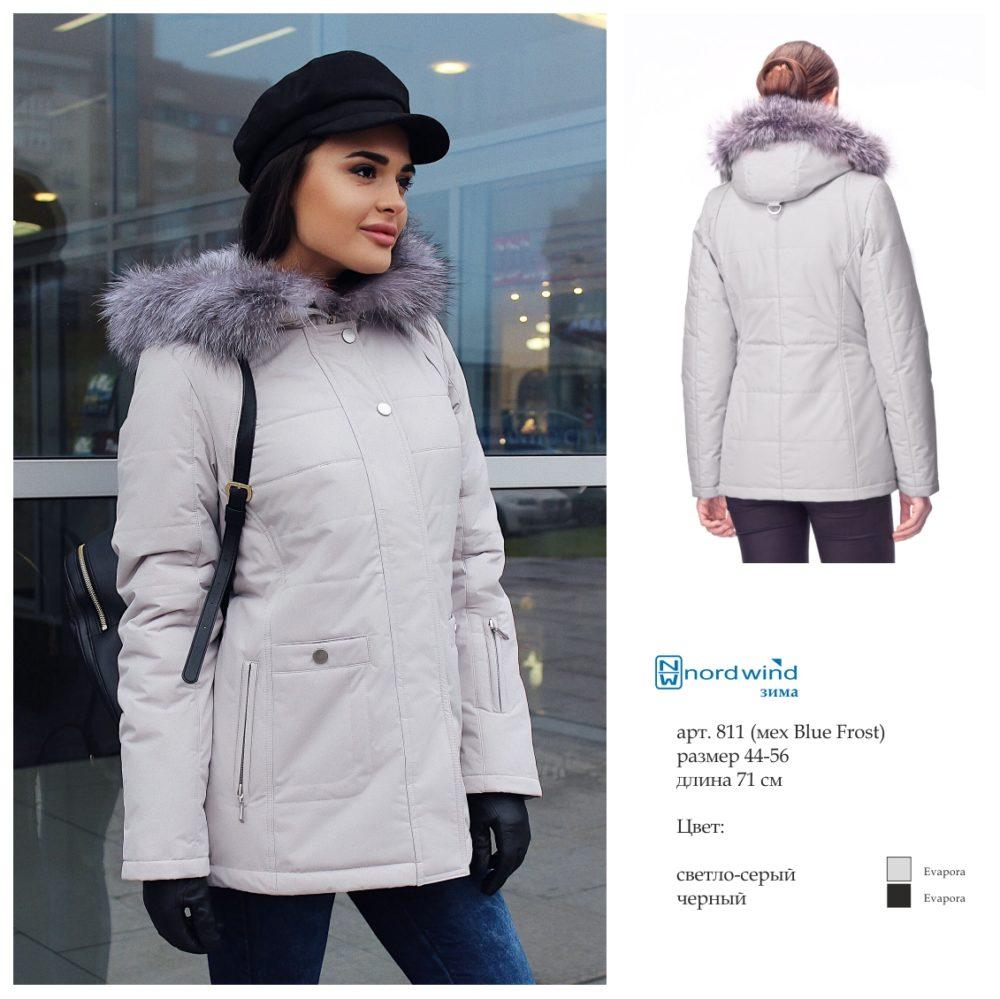 Куртка женская зима 811 Nord Wind — фото 2