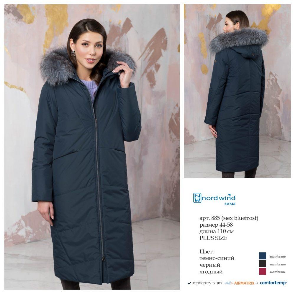 Пальто женское зима 885F Nord Wind — фото 4