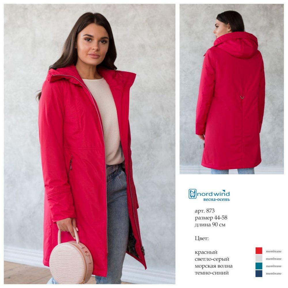 Пальто женское дс 873 Nord Wind — фото 2