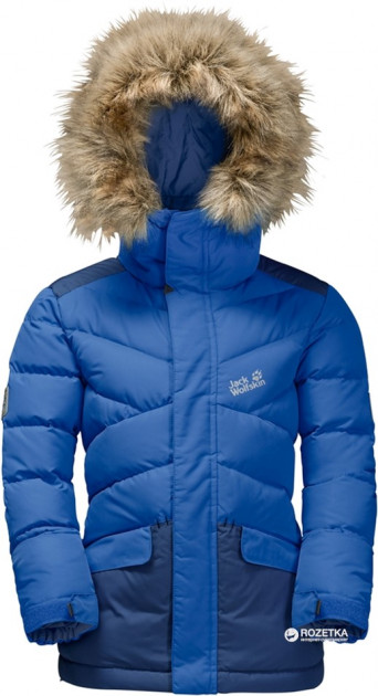 Куртка ICEFJORD KIDS Jack Wolfskin — фото 3