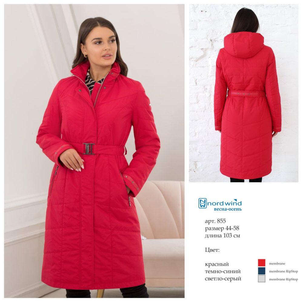 Пальто женское дс 855 Nord Wind — фото 1