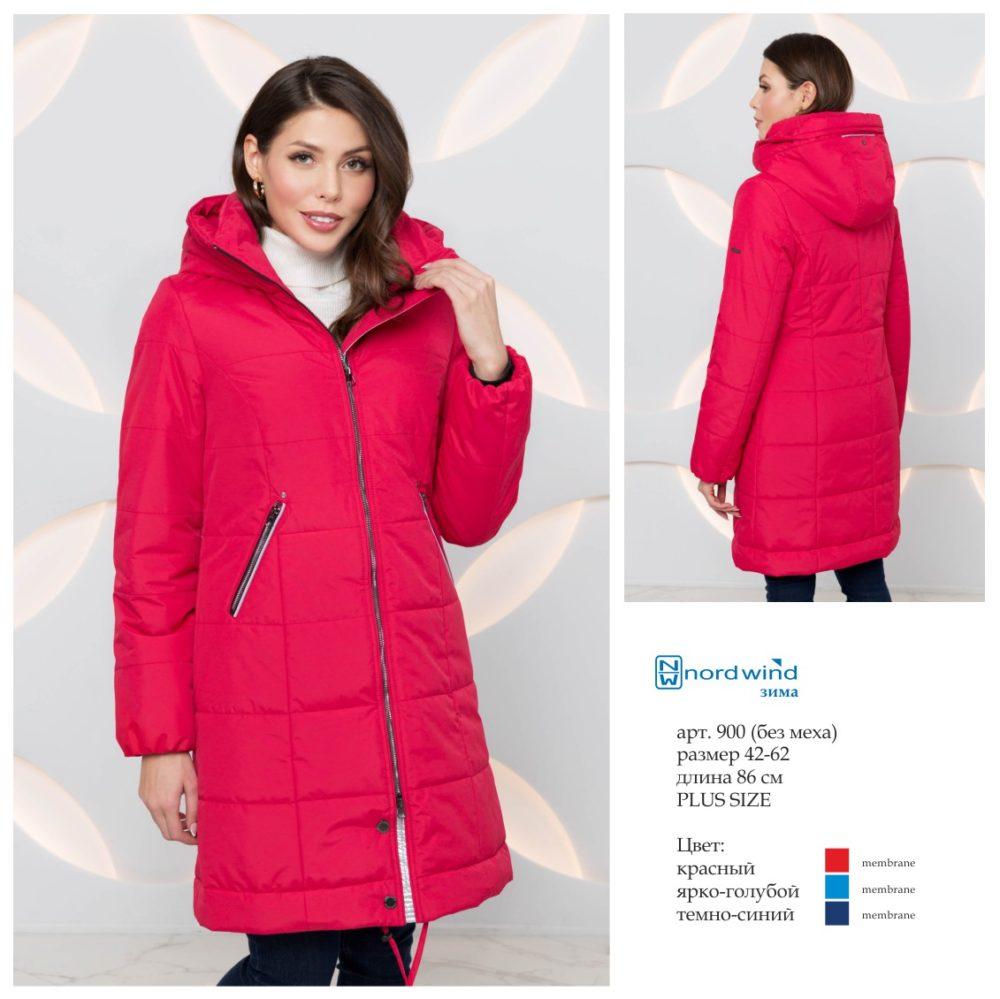 Пальто женская зима 900 Nord Wind — фото 1