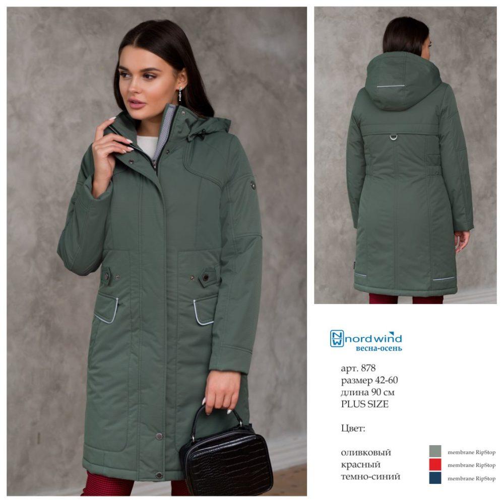 Пальто женское дс 878 Nord Wind — фото 4