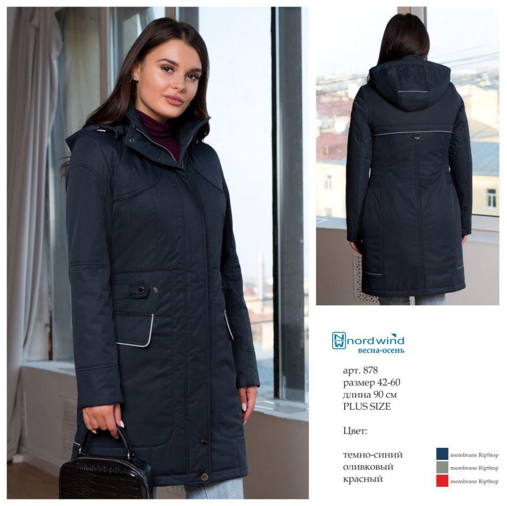 Пальто женское дс 878 Nord Wind — фото 8