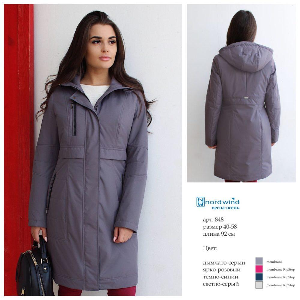 Пальто женское дс 848 Nord Wind — фото 1