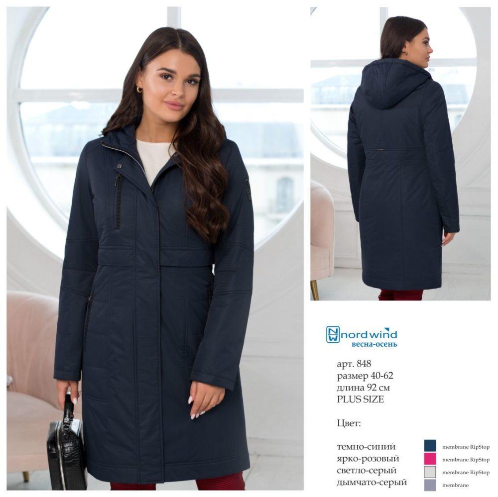 Пальто женское дс 848 Nord Wind — фото 3