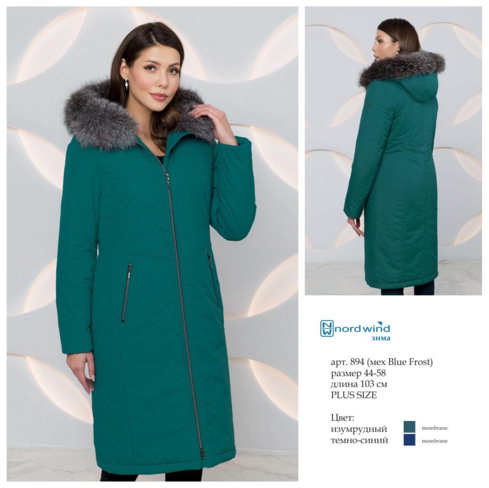 Пальто женское зима 894F Nord Wind — фото 4