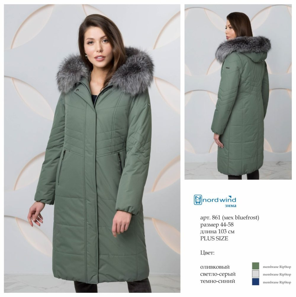 Пальто женское зима 861 Nord Wind — фото 1