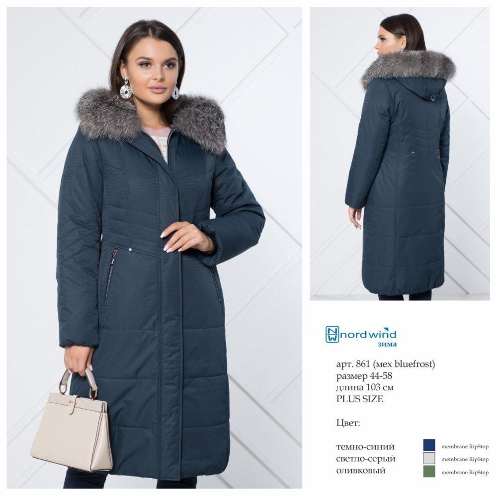 Пальто женское зима 861 Nord Wind — фото 2