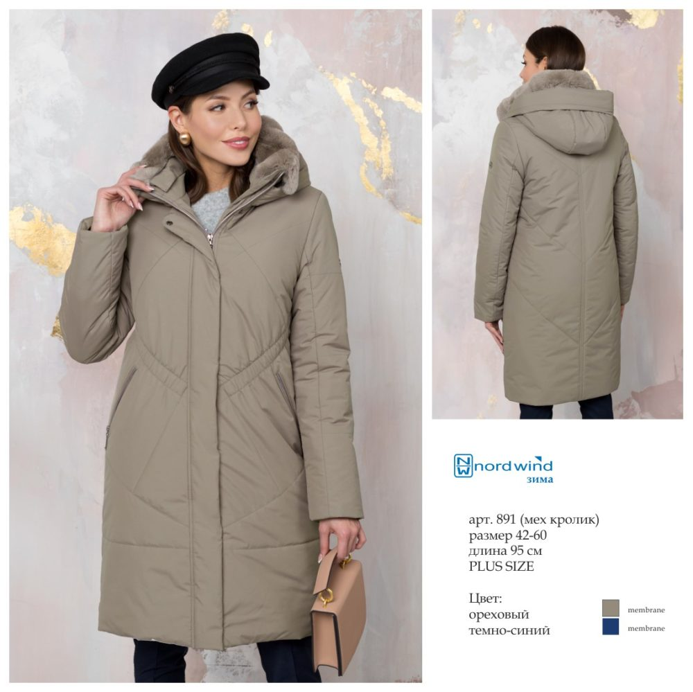 Пальто женское зима 891 Nord Wind — фото 1