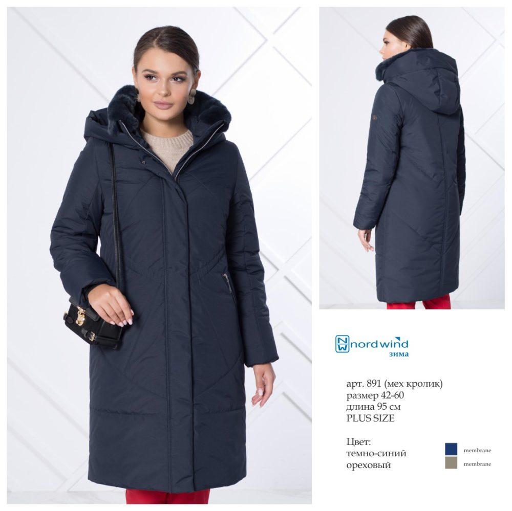 Пальто женское зима 891 Nord Wind — фото 2