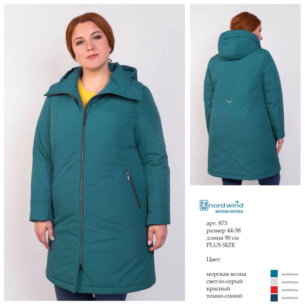 Пальто женское дс 873 Nord Wind — фото 1