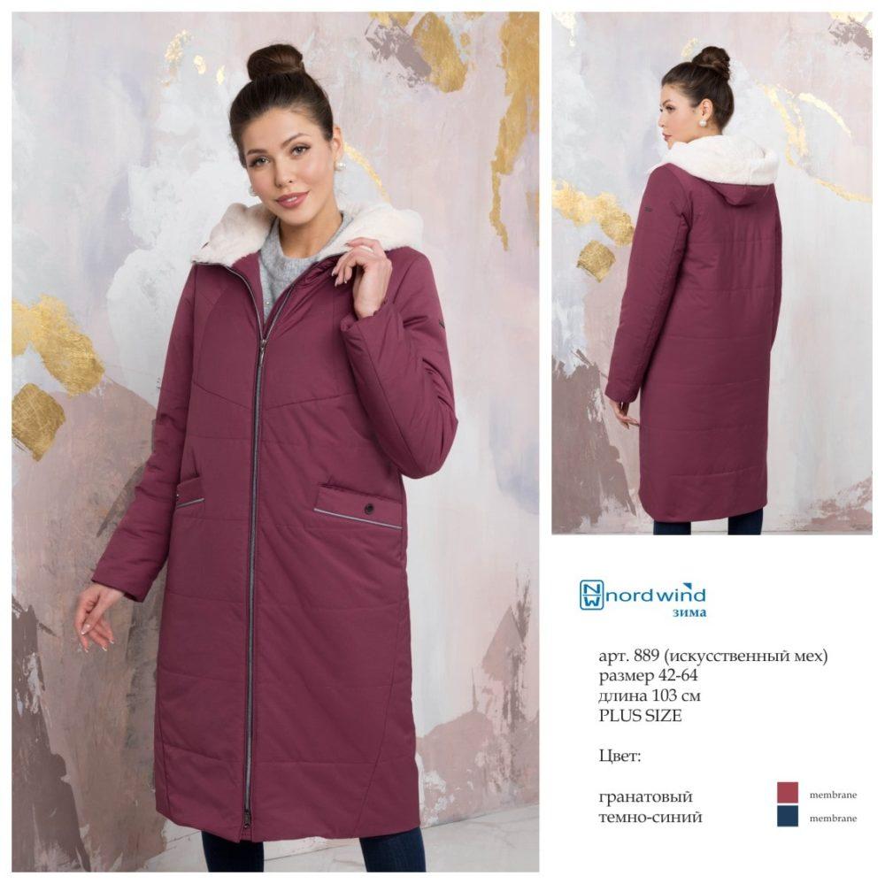 Пальто женское зима 889 Nord Wind — фото 1