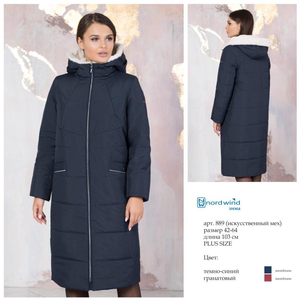 Пальто женское зима 889 Nord Wind — фото 2