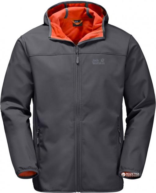 Куртка мужская NORTHERN POINT Jack Wolfskin — фото 27