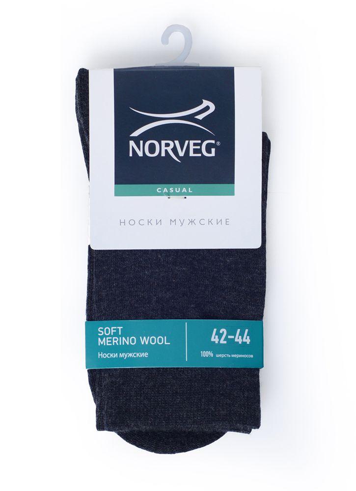 Носки мужские Soft Merino Wool Тёмно-серый меланж  — фото 2