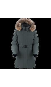 Куртка женское Верея М Кипарис Sivera — фото 1