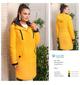 Пальто женское дс 846 Жёлтый Nord Wind — фото 1